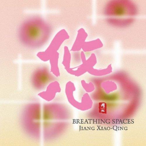 Breathing Spaces - Jiang Xiao Qing